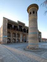 Bolo Haus, Bukhara