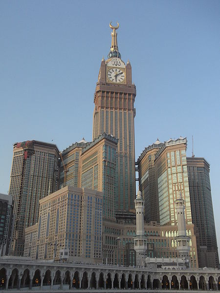 Abraj al Bait Towers as seen from the Masjid al Haram in Makkah, Saudi Arabia.