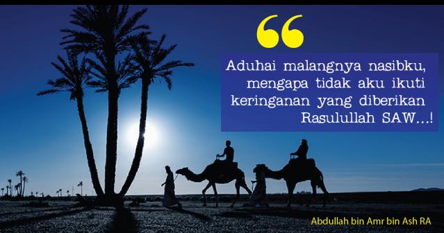 00_AbdulahBinAsh1